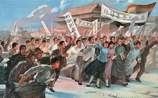 陈平原:现代中国大学的六个关键时刻