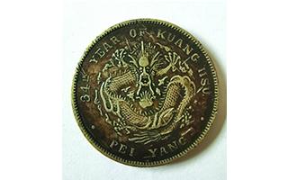 """银元是如何成为中国""""龙""""文化的载体的?"""