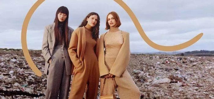 当碳标签入驻时尚领域 你会为它买单吗?