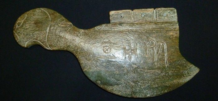 从三星堆出土玉器看古蜀文明与中原文明之间的关联
