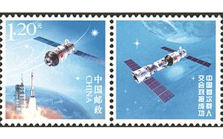 航天邮票 邮票里的一道亮丽风景线