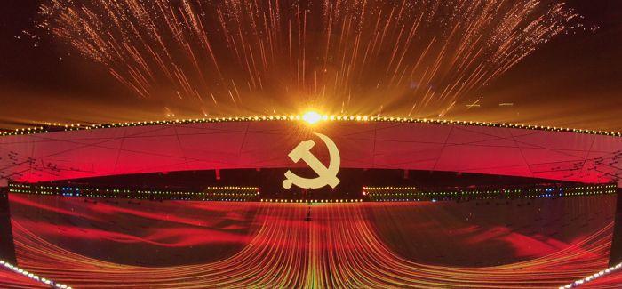 庆祝建党100周年大会在京举行   一周艺事