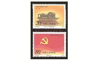 为啥这条船七次登上中国邮政统一发行的邮票画面