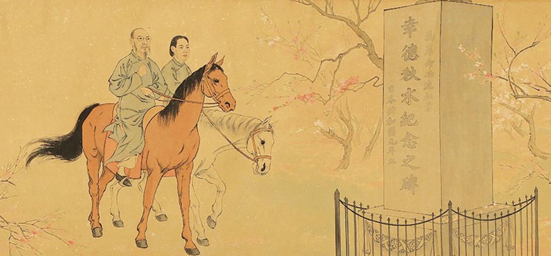 78件套展品亮相苏州 展示柳亚子的傲骨与诗心
