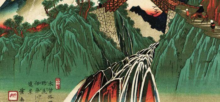 巴黎举办浮世会特展 打卡日本的古道驿站