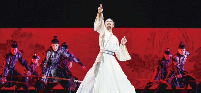 如何用舞蹈弘扬中华文化?