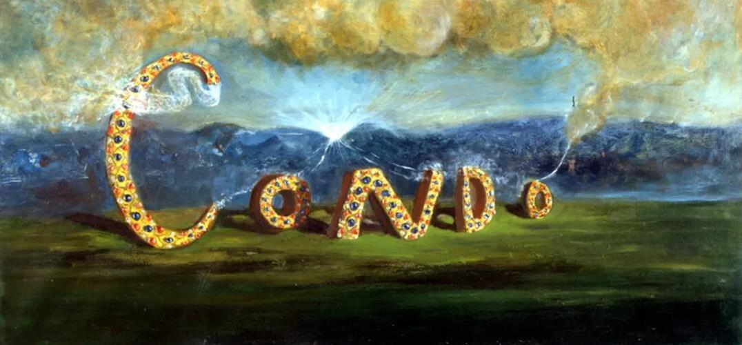 200余件乔治·康多作品将在龙美术馆展出