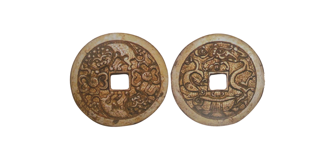 由钱币上的吉祥图案看中国民俗文化