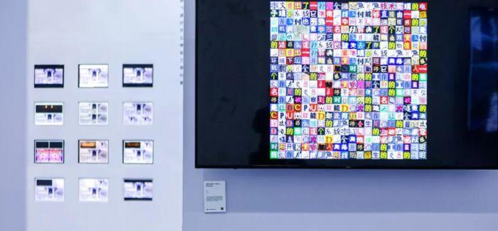 艺术行业在数字领域如何形成势能?