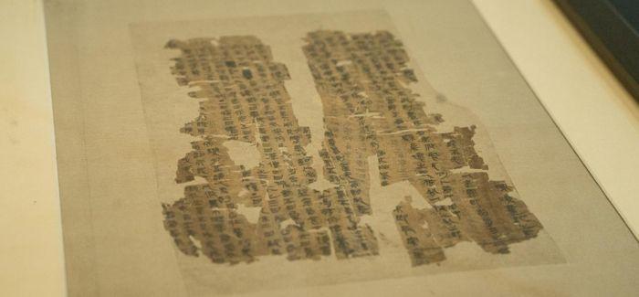 300余件(套)展品诠释古人的自我修养