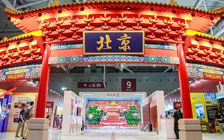 VR+AR+AI 深圳文博会上的科技创意展示