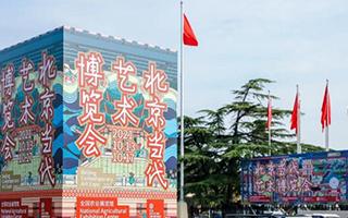 艺博会遍地开花的大时代 北京当代如何突围?