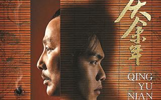"""中国文化借网文""""出海"""" 吸引海外读者"""