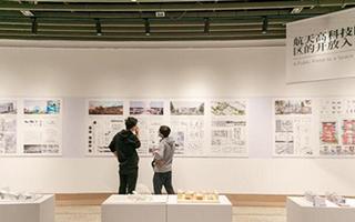 中国传统工艺振兴主题设计展在京开展